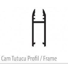 Горизонтальный профиль нижний для раздвижной системы М08 7700 PLUS, L-3000 мм, Albatur