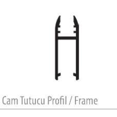 Горизонтальный профиль нижний для раздвижной системы М08 7700 PLUS, L-2000 мм, Albatur