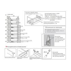 LS BOX LITE L=400 H=94 Linken System серый