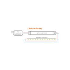 Бесконтактный оптический выключатель DP-05-IR-10A-U IR для LED ленты (в профиль) прямой ON/OFF 12-20V 10A
