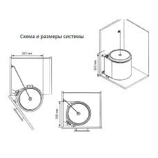 Ведро 10л выдвижное для мусора Starax хром (S-2251)