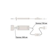 Блок питания к подсветке LED GIFF SPS-2 15W (блок питания, выход на 6 светильников)