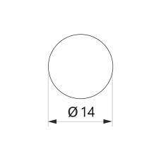 Заглушка конфирмата самоклеющаяся Folmag d=14 алюминий 978 (25шт)